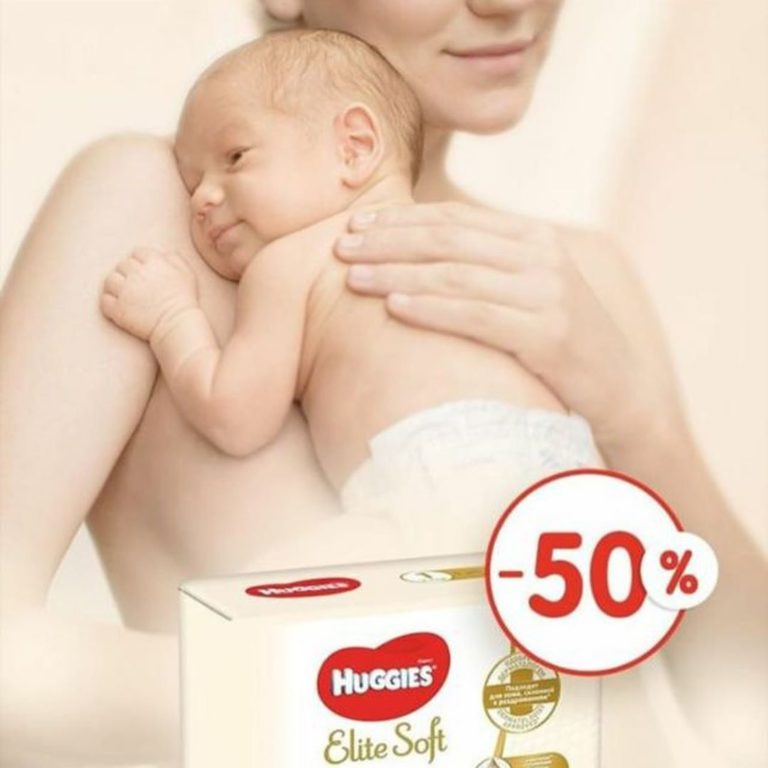 """Марина и Тимофей в рекламной кампании """"Huggies"""""""